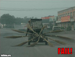 fail-owned-street-sweeper-fail